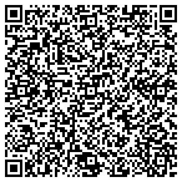 QR-код с контактной информацией организации итернет-магазин Smart Touch