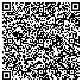 """QR-код с контактной информацией организации """"Витязь"""""""
