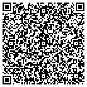 """QR-код с контактной информацией организации ТОВ""""ТехноАгроЦентр"""""""