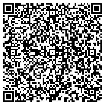 """QR-код с контактной информацией организации """"УРК """"ТОВЕР"""""""