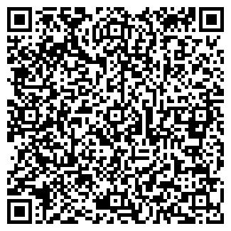 """QR-код с контактной информацией организации Ч/П """"УДАР"""""""