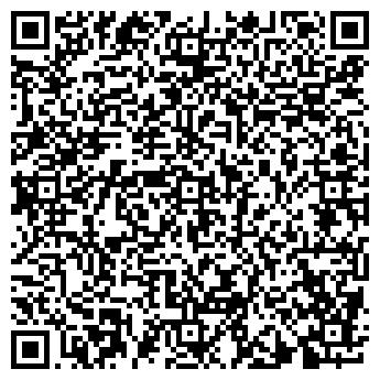 """QR-код с контактной информацией организации ООО """"ДонЭЛЕКТРО"""""""
