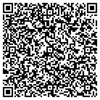QR-код с контактной информацией организации ФОП Нечаев В.Н.