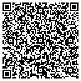 QR-код с контактной информацией организации servise shark