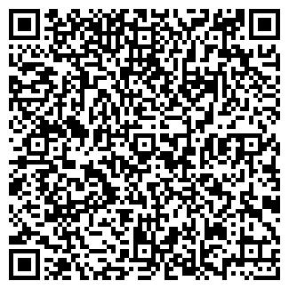 QR-код с контактной информацией организации SaveX