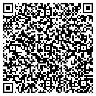 QR-код с контактной информацией организации Субъект предпринимательской деятельности СПД «КЭП»