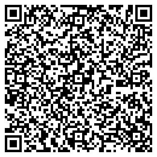 QR-код с контактной информацией организации МАСТЕР ПВ