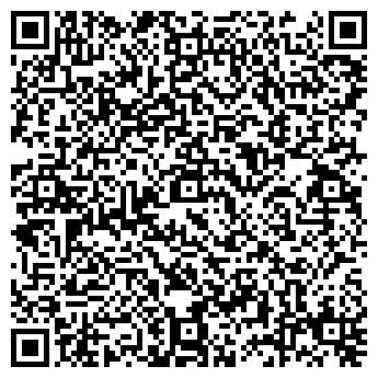 QR-код с контактной информацией организации Мастер Шалкар
