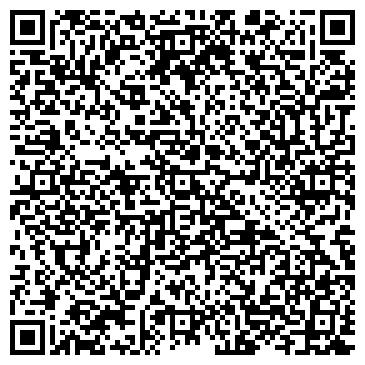 """QR-код с контактной информацией организации сервисный центр """"large laundry"""""""