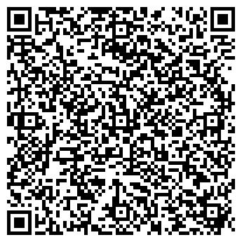 QR-код с контактной информацией организации Питомник «Елана Старс»