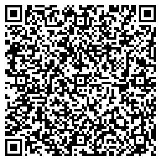 QR-код с контактной информацией организации ИП Жусупов