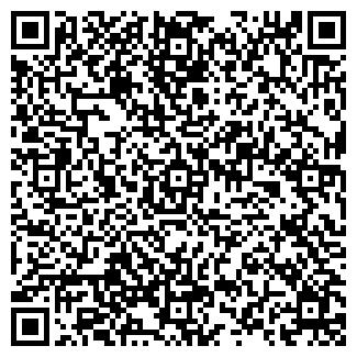 QR-код с контактной информацией организации Субъект предпринимательской деятельности ASRholod