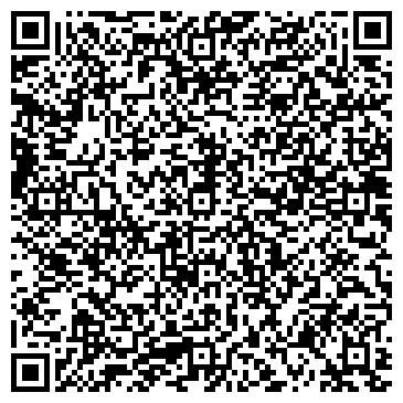 """QR-код с контактной информацией организации Сервисный центр """"СервисКлимат"""""""