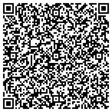 """QR-код с контактной информацией организации Интернет-магазин """"климат-дома"""""""