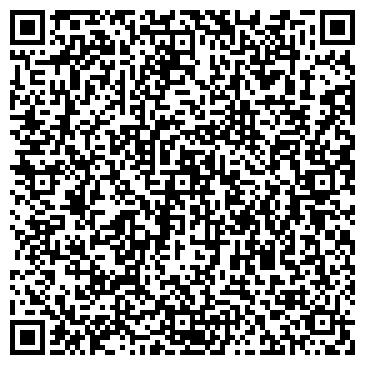 """QR-код с контактной информацией организации Интернет-магазин """"Пять звезд"""""""