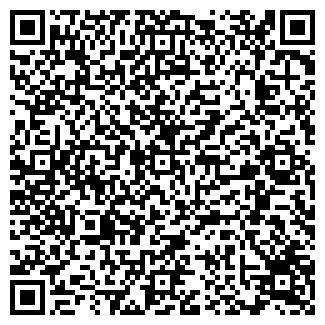 QR-код с контактной информацией организации Spector