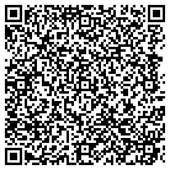 QR-код с контактной информацией организации ПрофСпецМонтаж