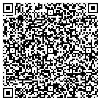 """QR-код с контактной информацией организации ТОО """"Быттехсервис"""""""