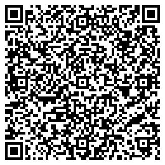 QR-код с контактной информацией организации РАЙКОМХОЗ