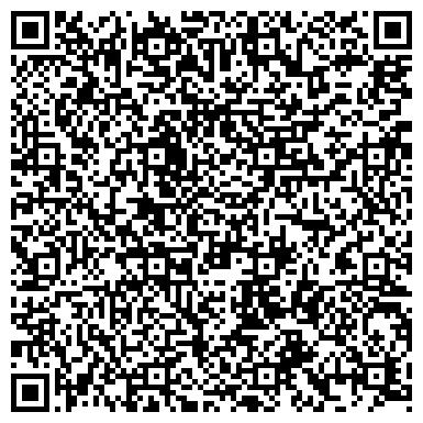 """QR-код с контактной информацией организации Публичное акционерное общество АО """"LG Electronics Almaty Kazakhstan"""""""
