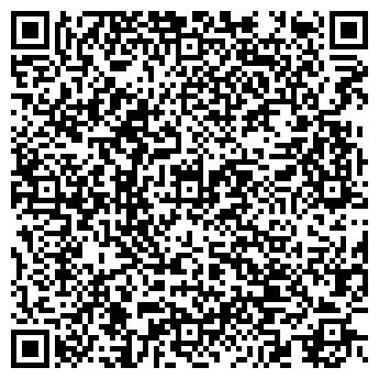 QR-код с контактной информацией организации Mobile Service