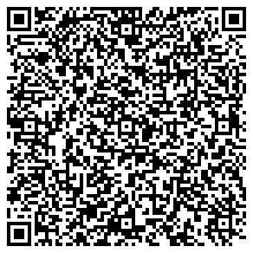 QR-код с контактной информацией организации ЧП Васюта
