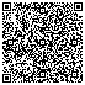 """QR-код с контактной информацией организации ип """"Phone"""""""