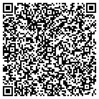 QR-код с контактной информацией организации ФОП Веремюк Ольга