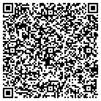 QR-код с контактной информацией организации Другая RemStyle