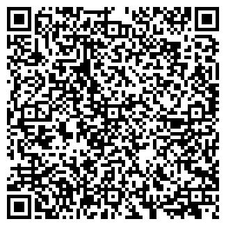 QR-код с контактной информацией организации Триумф-Т