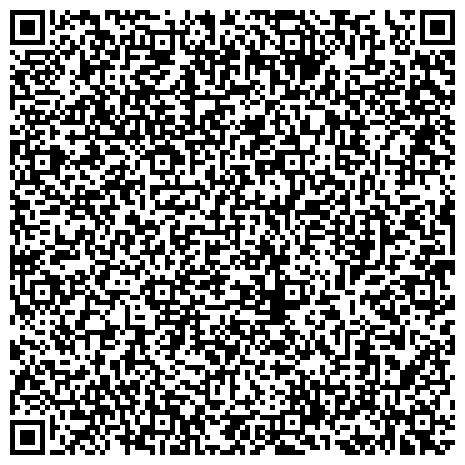 QR-код с контактной информацией организации Интернет - магазин ДОМ-КОМФОРТ - бытовая техника, кондиционеры, системы спутникового телевидения