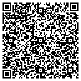 QR-код с контактной информацией организации АЭРО БОС