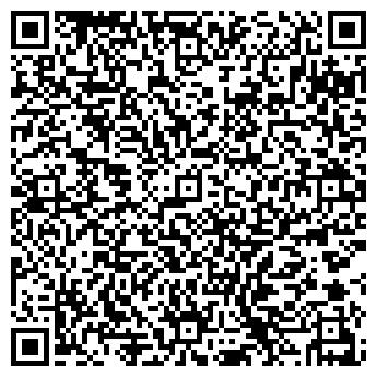 QR-код с контактной информацией организации ЕлектроПромДомМонтаж