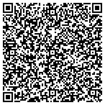 """QR-код с контактной информацией организации ТОО """"Road Construction Technics"""""""