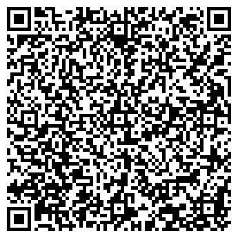 QR-код с контактной информацией организации ООО «КОМТЕС ХХ1»