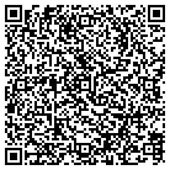 """QR-код с контактной информацией организации ЧТПУП """"АлигнаГрупп"""""""