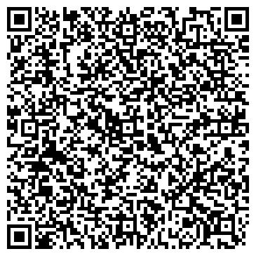 """QR-код с контактной информацией организации АВТОСЕРВИС """"АМС"""""""
