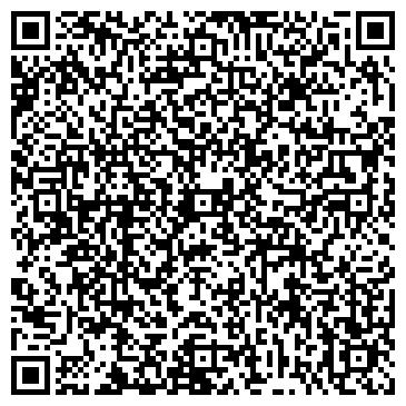 QR-код с контактной информацией организации СТО «ОМЕГА»