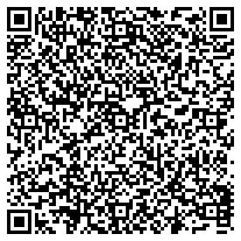 """QR-код с контактной информацией организации ЧСУП """"ИВПАД-Сервис"""""""
