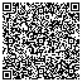 QR-код с контактной информацией организации Окраслюкс