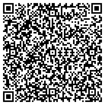QR-код с контактной информацией организации Субъект предпринимательской деятельности Тюнинговое Ателье