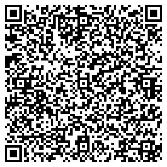 QR-код с контактной информацией организации Снежный барс