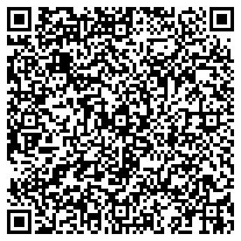 QR-код с контактной информацией организации СТРОЙОТРЯД