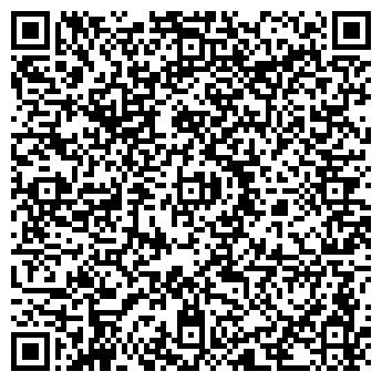 QR-код с контактной информацией организации ЧП Макаренко