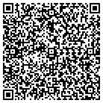 QR-код с контактной информацией организации С.В.А., ООО