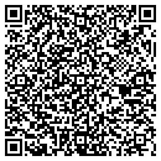 QR-код с контактной информацией организации Бендикс