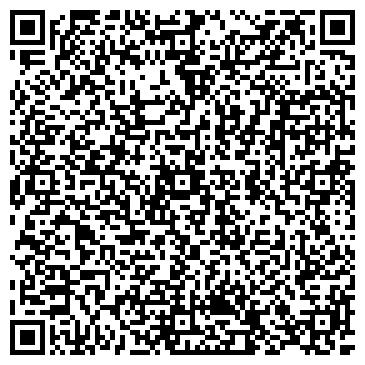 """QR-код с контактной информацией организации Интернет-магазин """"Allavto"""""""