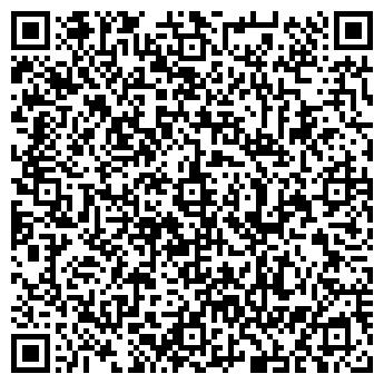 """QR-код с контактной информацией организации СТО """"Автодок"""""""