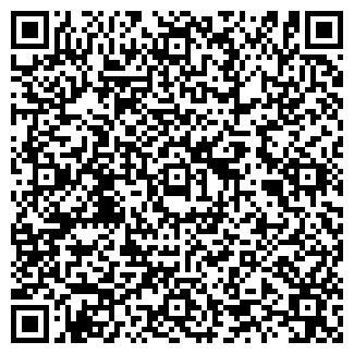 QR-код с контактной информацией организации ТЕРМИТ