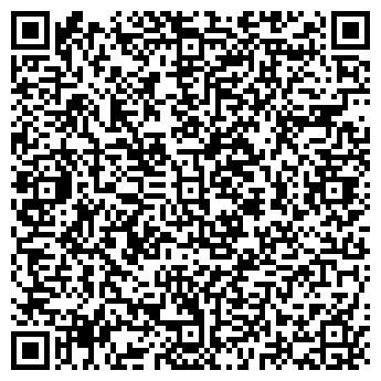 QR-код с контактной информацией организации Сто автодокs